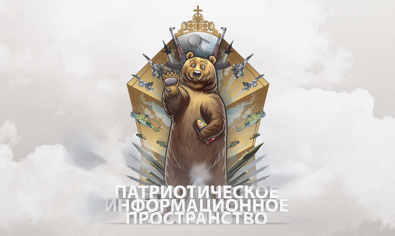 Glavnaya (1)